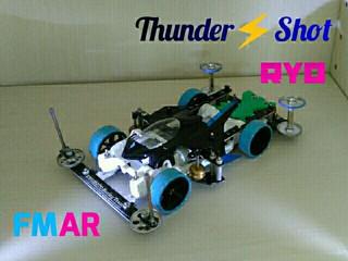 ThunderShot FMAR